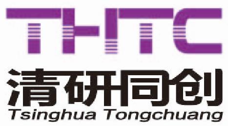 清研同創機器人(天津)有限公司
