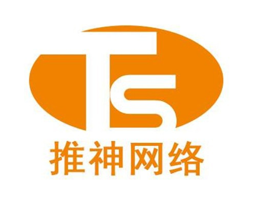 廣州吉祥商務服務有限公司