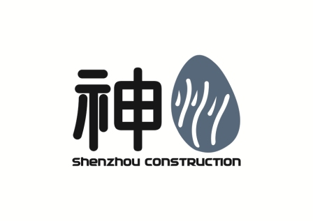 江蘇神州建設集團有限公司
