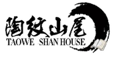 宜興陶紋山屋紫砂有限公司