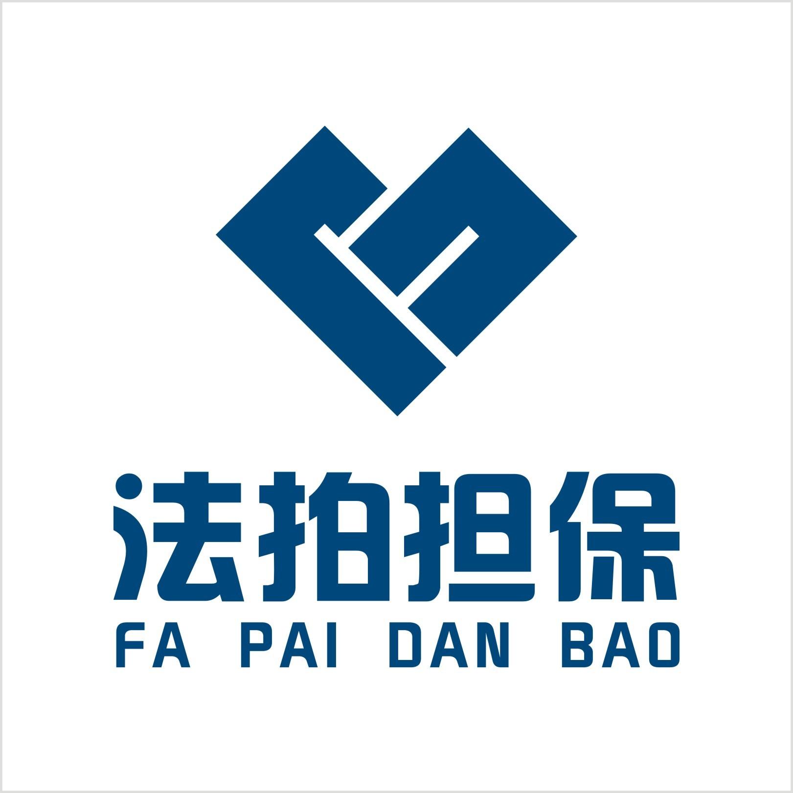 浙江法拍資產管理有限公司
