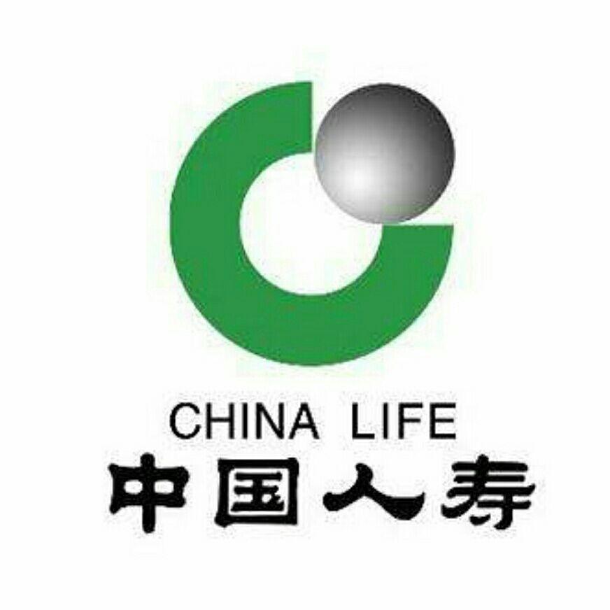 中国人寿保险股份有限公司重庆市江津区支公司