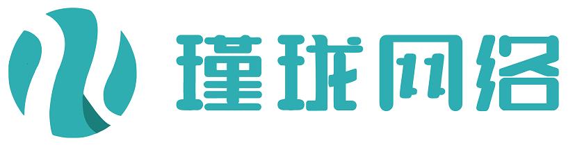 廣州瑾瓏網絡科技有限公司