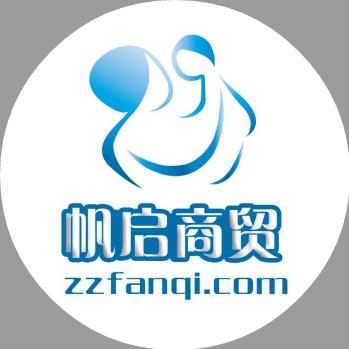 郑州帆启商贸有限公司
