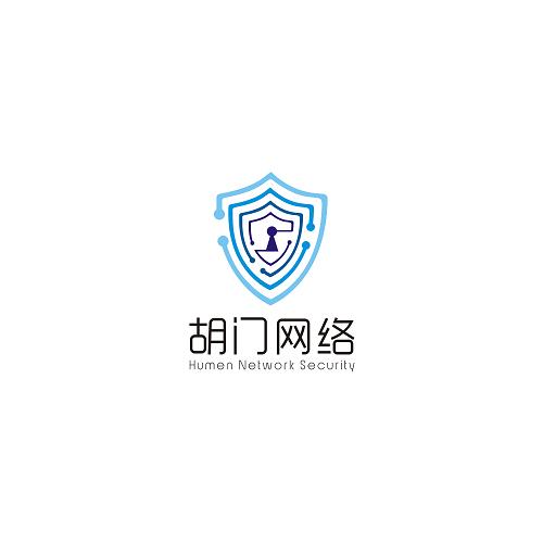 西安胡門網絡技術有限公司