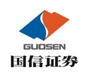 國信證券股份有限公司天津分公司