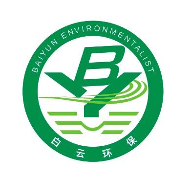 蘇州市白云環保工程設備有限公司