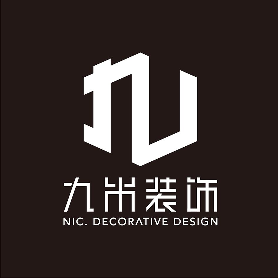 珠海市九米裝飾設計工程有限公司