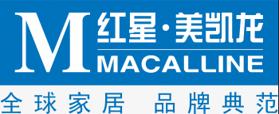上海红星美凯龙品牌管理有限公司长春二道分公司