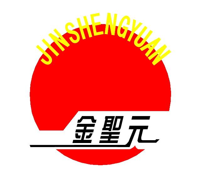 煙臺金元礦業機械有限公司