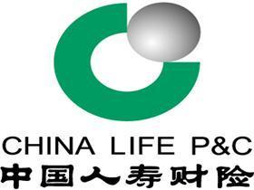 中國人壽財產保險股份有限公司建湖縣支公司
