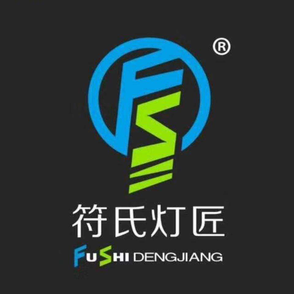 福建省燈匠照明科技有限公司