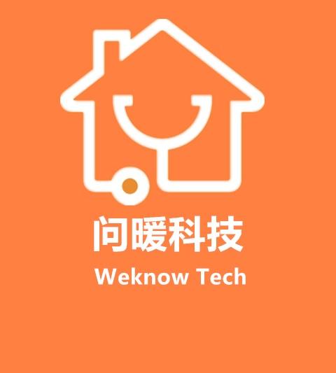 杭州问暖健康科技有限公司