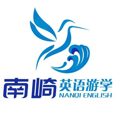 上海南崎文化傳播有限公司