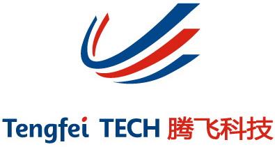珠海騰飛科技有限公司
