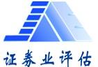 江蘇華信資產評估有限公司