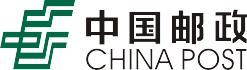 中國郵政集團公司珠海市分公司