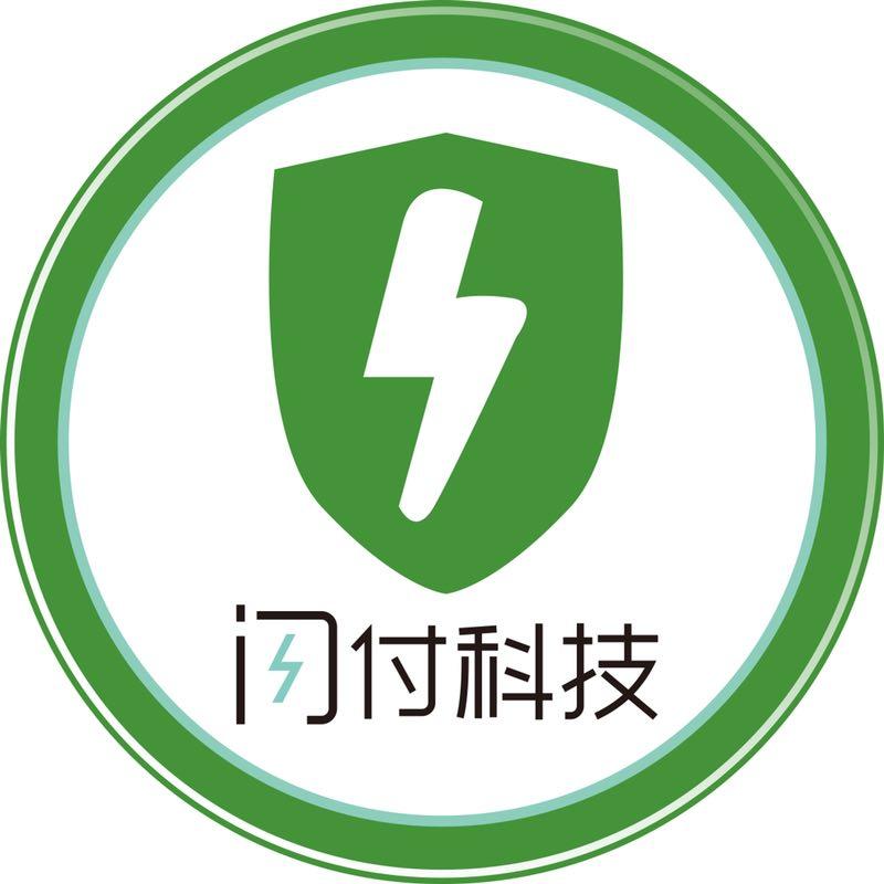 郑州闪付网络科技有限公司