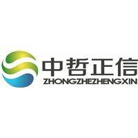 天津市中哲正信科技發展有限公司