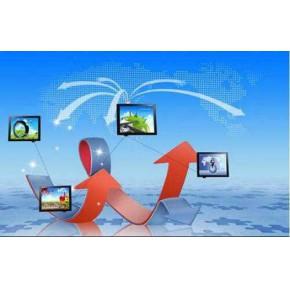 公主家微商授权管理平台开发