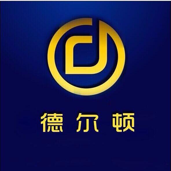 北京德爾頓電子科技有限公司