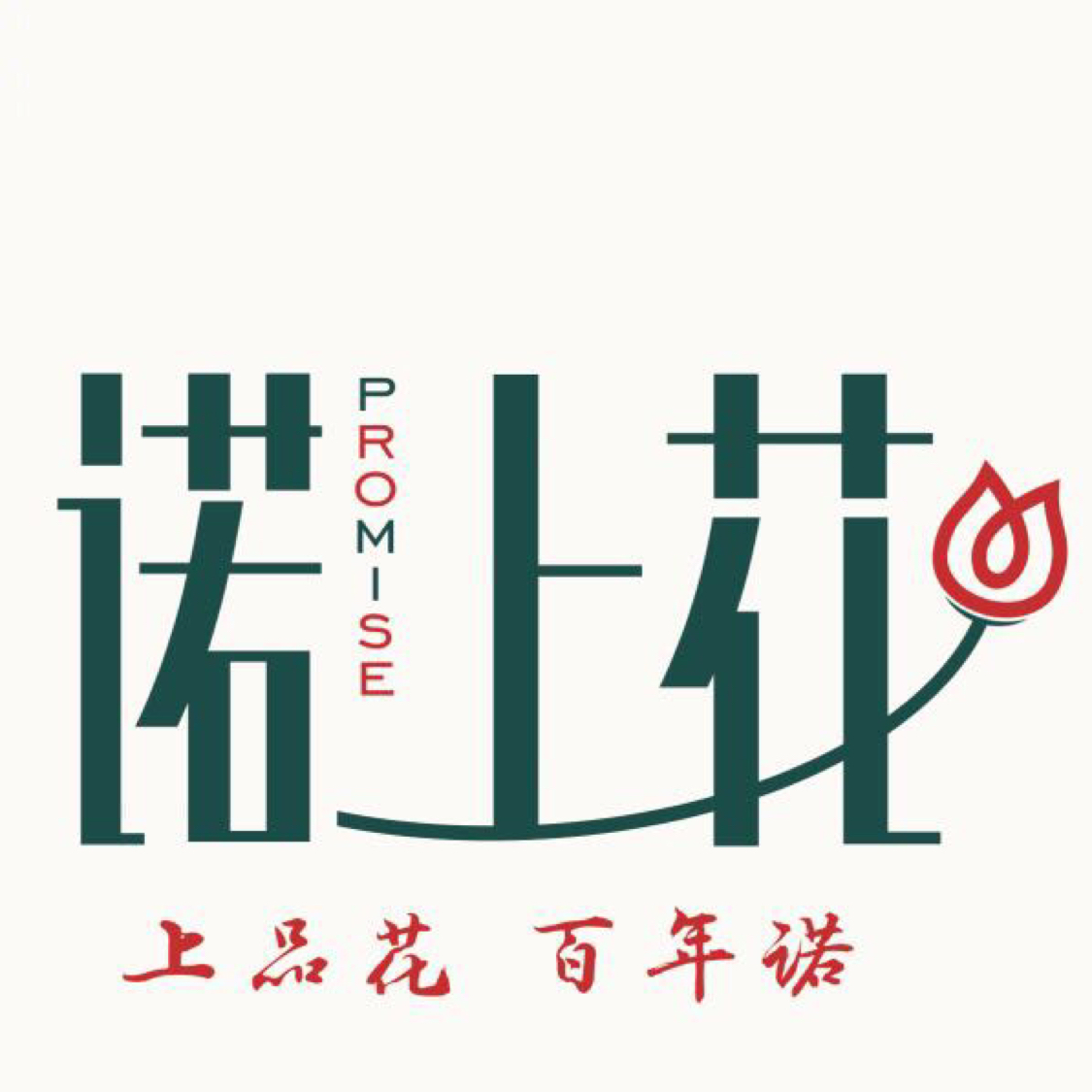 济南蓝妃玫瑰生物科技有限公司