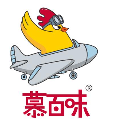 上海慕百味餐飲管理有限公司