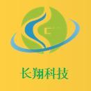 徐州市長翔生物科技有限公司