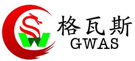 四川格瓦斯電力科技有限公司