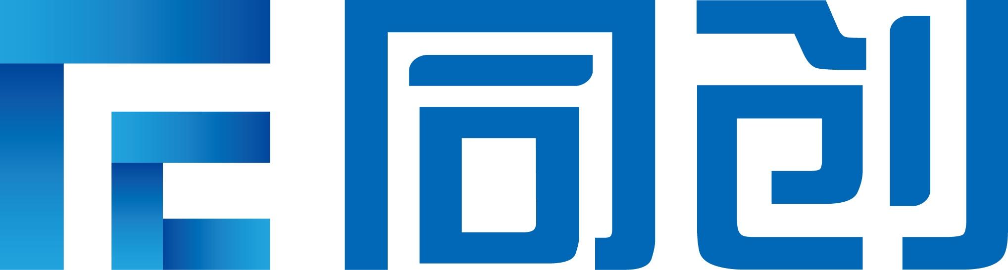 青岛同创信息科技有限公司