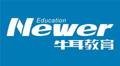 湖南创新牛耳教育咨询有限公司