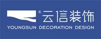 浙江云信裝飾工程有限公司