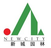 苏州新城园林发展有限公司
