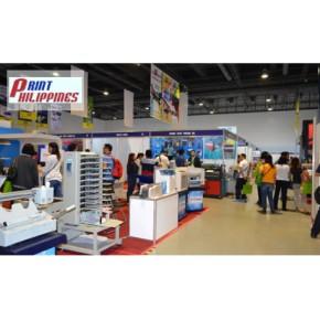 2020上海國際禮品包裝設計及包裝制品展覽會