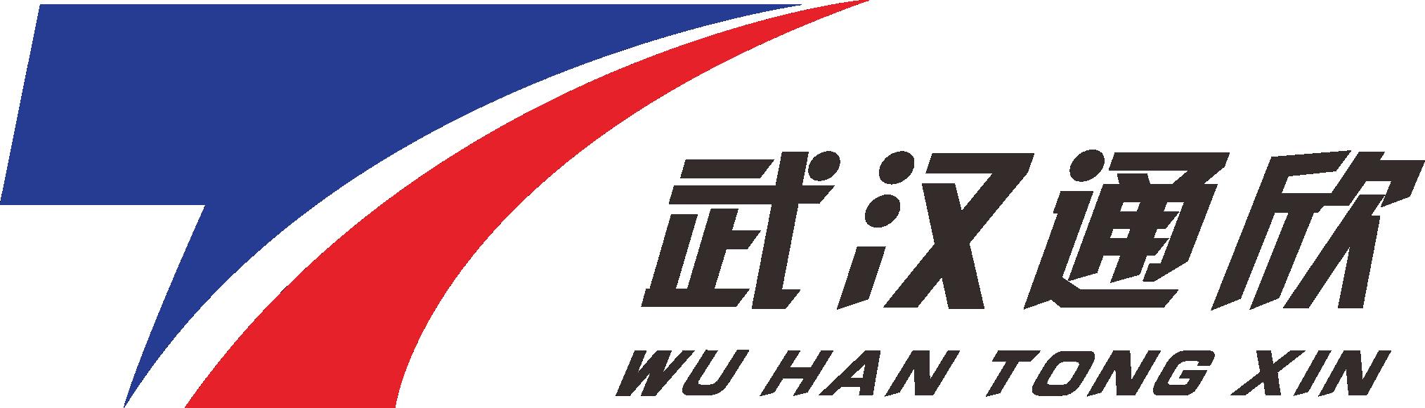 武漢通欣電力工程有限公司