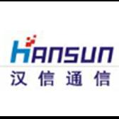 廣州漢信通信設備有限公司