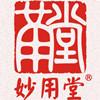 廣州妙昌商貿有限公司