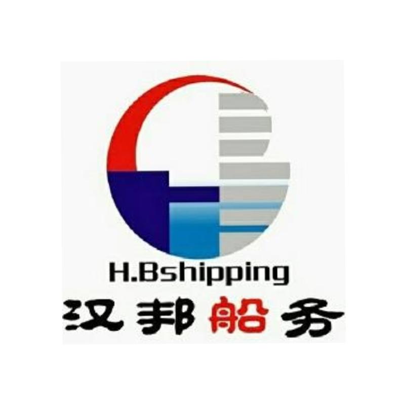 江蘇漢邦船務有限公司