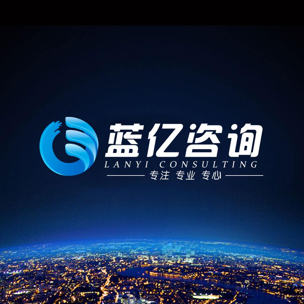 杭州蓝亿亚洲人Av在线影院管理咨询有限宅男影院