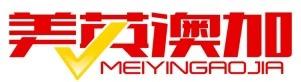 天津市西青區奧盧教育科技有限公司