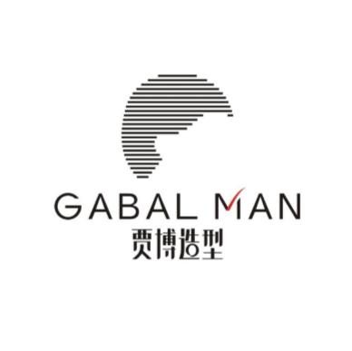 深圳新丝图科技有限公司