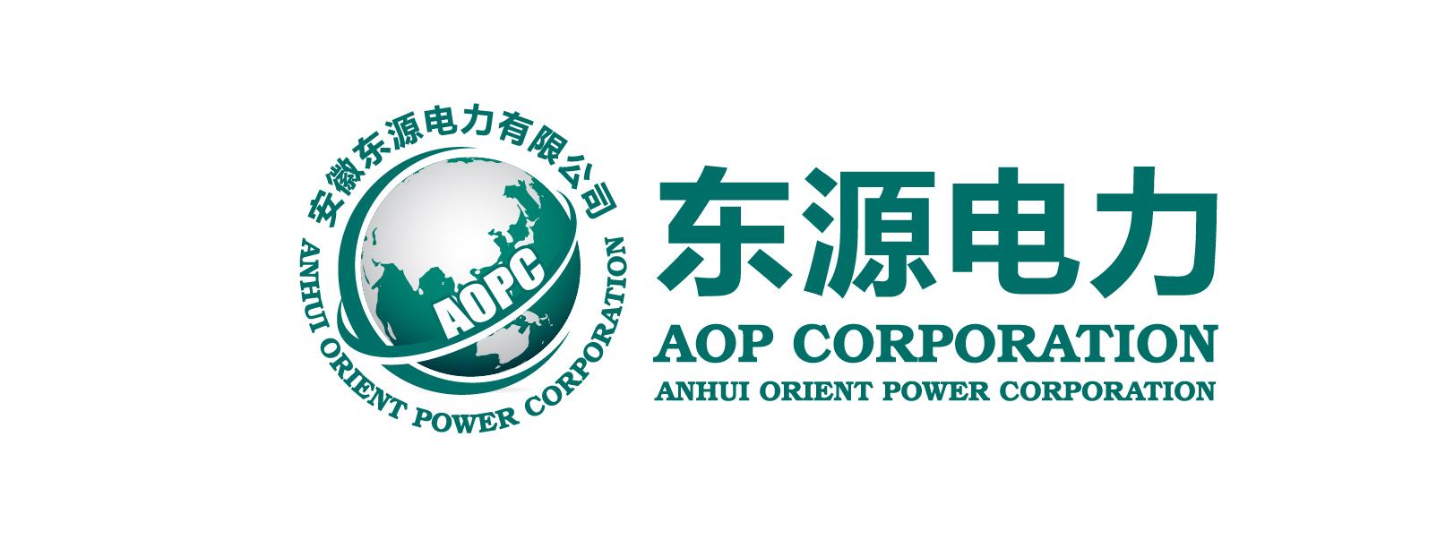 安徽東源電力有限公司