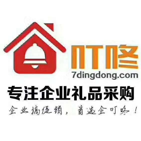 西安領商商業運營管理有限公司