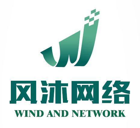 福建風沐網絡科技有限公司