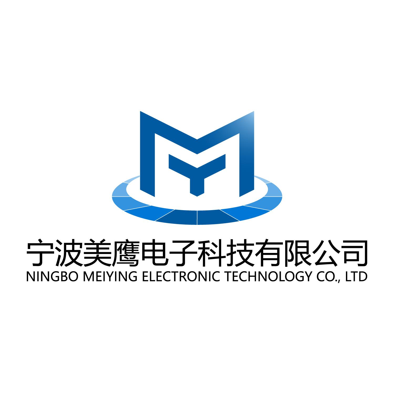 寧波美鷹電子科技有限公司