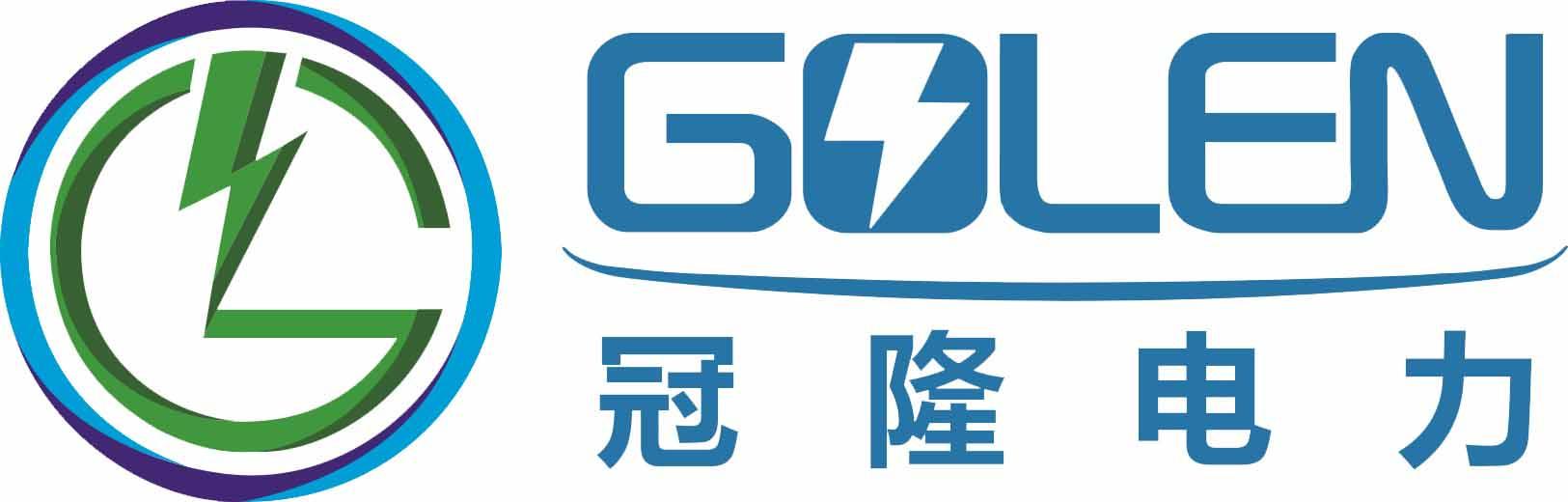 南京冠隆電力科技有限公司
