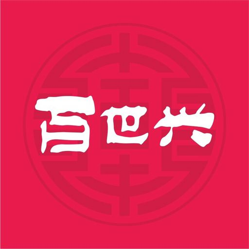 四川省百世興食品產業有限公司
