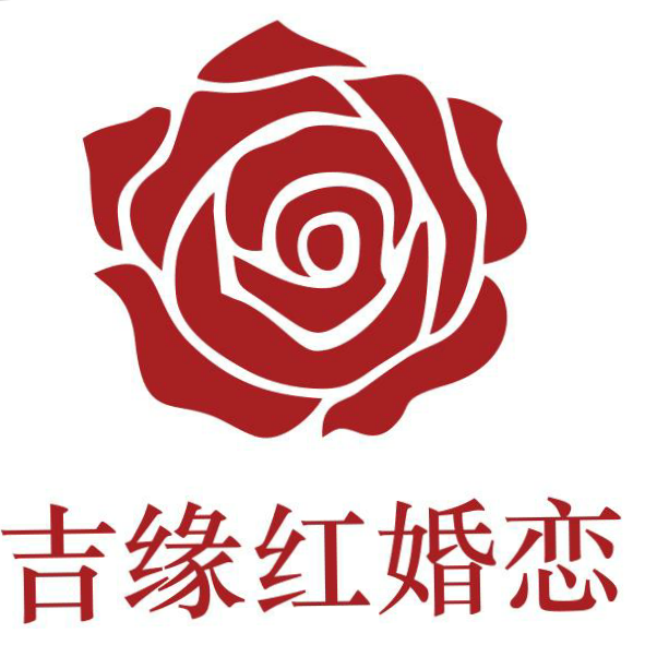 重庆市趣爱婚介服务有限公司