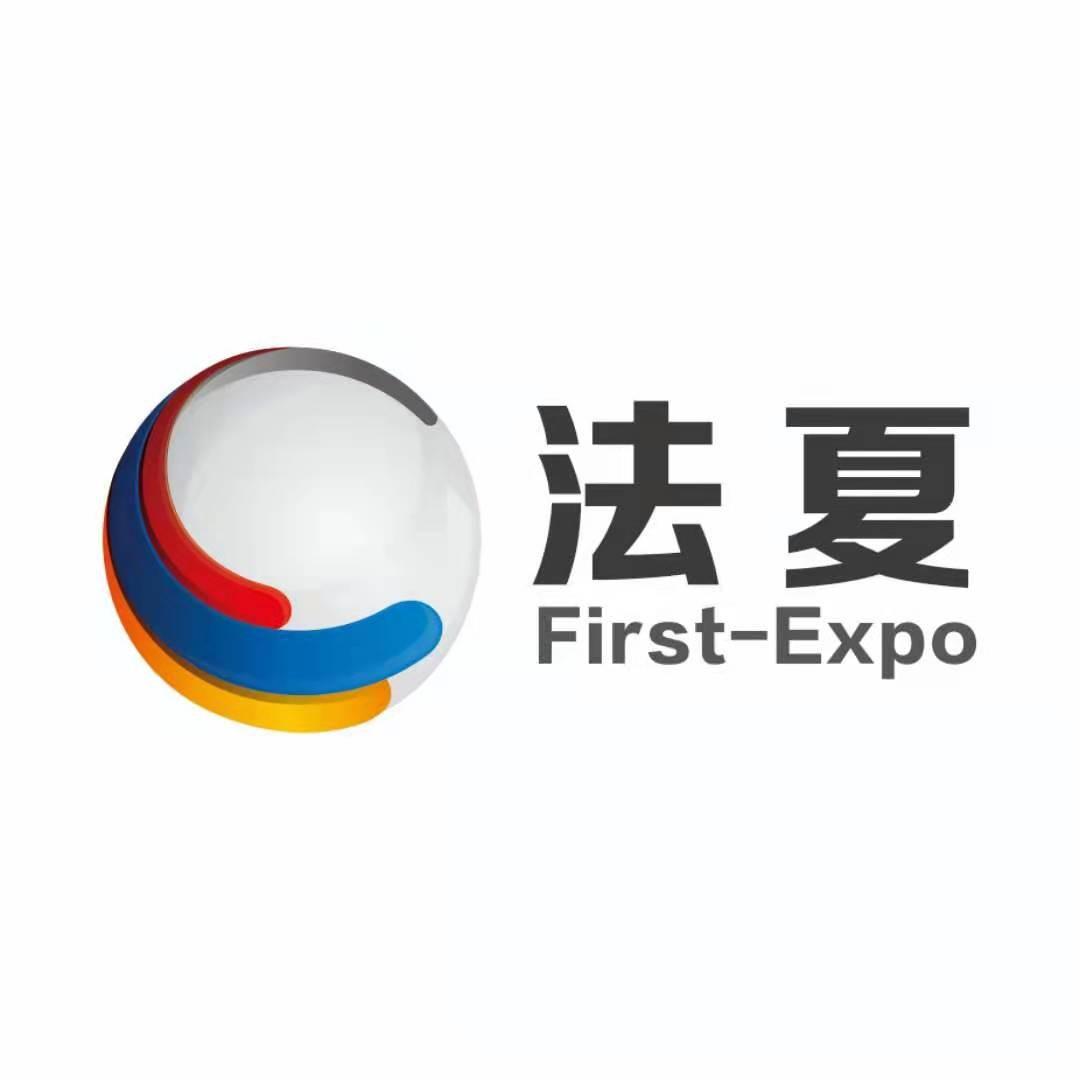 上海法夏會展服務有限公司