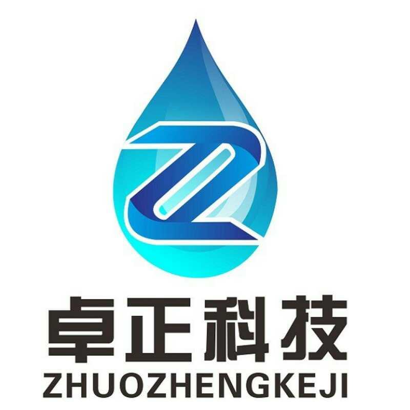 河南卓正電子科技有限公司
